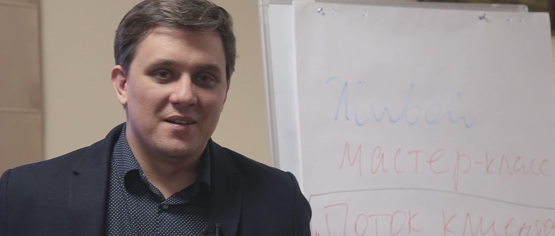 Видеоотзыв Александра Калинина – эксперта по рекламе в Facebook и Инстаграм